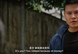 Сцена из фильма Боец кунг-фу / Gong Fu Zhan Dou Ji (2013) Боец кунг-фу сцена 6