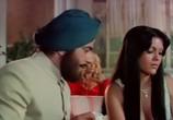 Фильм Бриллиант Шалимар / Shalimar (1978) - cцена 3