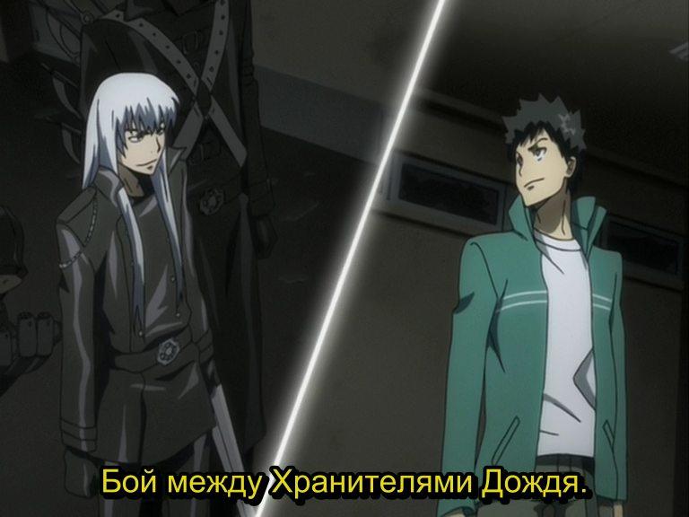 Учитель-мафиози реборн! Сезон 1 (2006) смотреть онлайн или скачать.