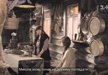 Сериал Ведьма (2016) - cцена 4