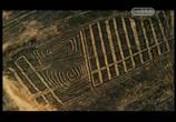 Сцена из фильма History Channel: Загадки истории: НЛО: Зарождение мифов / History Channel: Ancient Aliens: Mysteries of History. THE UFO. Generation myth (2011) Загадки истории: НЛО: Зарождение мифов сцена 2