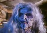 Сцена из фильма Ярость Вендиго / Frostbiter: Wrath of the Wendigo (1995) Ярость Вендиго сцена 5