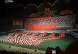 ТВ Северная Корея: Великая иллюзия / North Korea: the Great Illusion (2014) - cцена 1