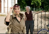 Сцена из фильма О чём говорят мужчины (2010) О чём говорят мужчины сцена 3