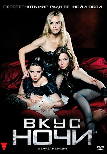 Кино онлайн смотреть бесплатно в хорошем качестве 2011 на русском языке порно