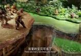 Фильм Царь обезьян / The Monkey King (2014) - cцена 3