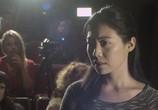 Сцена из фильма Едины под Солнцем / One Under the Sun (2017) Едины под Солнце сцена 3