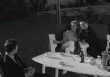 Фильм Око лукавого / L'oeil du malin (1962) - cцена 3