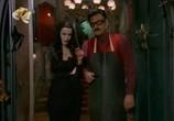 Сцена из фильма Новая семейка Аддамс / The New Addams Family (1998)