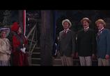 Фильм Музыкант / The Music Man (1962) - cцена 3