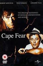 Мыс страха / Cape Fear (1962)