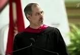 Сцена из фильма Как Стив Джобс изменил мир / The Way Steve Jobs Changed the World (2011)