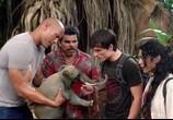 Фильм Путешествие 2: Таинственный остров / Journey 2: The Mysterious Island (2012) - cцена 9