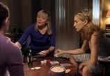 Сцена из фильма Секс в большом городе / Sex and the City (1998) Секс в большом городе сцена 3