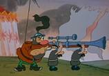 Мультфильм Как казаки инопланетян встречали (1983) - cцена 3