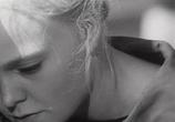 Фильм У озера (1969) - cцена 1