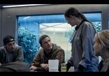 Сериал Дождь / The Rain (2018) - cцена 4