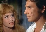 Сцена из фильма Неукротимая Анжелика / Indomptable Angelique (1967) Неукротимая Анжелика сцена 7