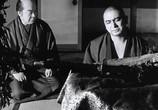 Фильм Повесть о Затоичи / Zatôichi monogatari (1962) - cцена 5