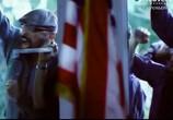 Сцена из фильма Будущее с Джеймсом Вудсом / Futurescape with James Woods (2013) Будущее с Джеймсом Вудсом сцена 7
