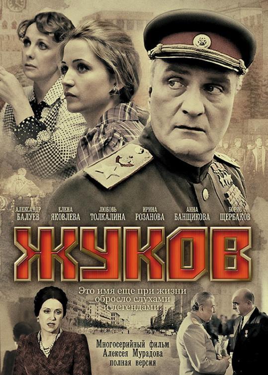 Взгляд / сын хрущева назвал «подлой ложью» фильм «смерть сталина».