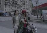 Фильм Пепел - самый чистый белый / Jiang hu er nv (2018) - cцена 6