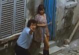 Фильм Темрок / Themroc (1973) - cцена 2