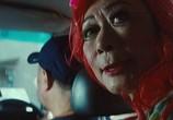 Сцена из фильма Слепой детектив / Man Tam (2013) Слепой детектив сцена 6