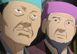 Мультфильм Комичная личина / Hyouge Mono (2011) - cцена 4