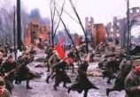 Фильм Враг у ворот / Enemy At The Gates (2001) - cцена 2