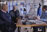 Сцена из фильма Дело адвоката Лефора / L'affaire de Maître Lefort (2016) Дело адвоката Лефора сцена 3
