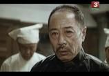 Сцена из фильма Приключения молодого господина / Shao ye de mo nan (1987) Приключения молодого господина сцена 2