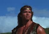 Сцена из фильма Рыжая Соня / Red Sonja (1985) Рыжая Соня сцена 2