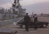 Фильм Краб-барабанщик / Le Crabe-Tambour (1977) - cцена 1
