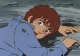 Сцена из фильма Мобильный воин ГАНДАМ / Mobile Suit Gundam 0079 (1979) Мобильный воин ГАНДАМ сцена 2