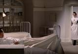 Фильм Прощай, оружие! / A Farewell to Arms (1957) - cцена 1