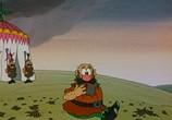 Сцена из фильма Как казаки инопланетян встречали (1983)