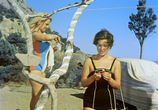Фильм Три плюс два (1963) - cцена 8