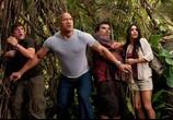 Фильм Путешествие 2: Таинственный остров / Journey 2: The Mysterious Island (2012) - cцена 1