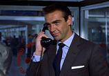 Сцена из фильма 007: Доктор Ноу / 007: Dr. No (1962)