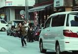 Сцена из фильма Слепой детектив / Man Tam (2013) Слепой детектив сцена 5