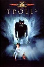 Тролль 2 / Troll 2 (1990)