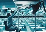 Сцена из фильма Параллельные миры / Upside Down (2012)