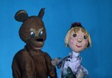 Мультфильм Царевна лягушка (1971) - cцена 5