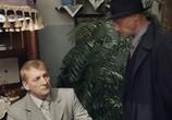 Сцена из фильма Команда восемь (2012) Команда восемь сцена 3