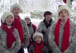 Сцена из фильма Рождество Пита / Pete's Christmas (2013) Рождество Пита сцена 3