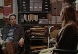 Сцена из фильма Золотые выходы / Golden Exits (2017) Золотые выходы сцена 1