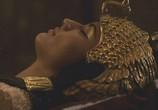Сцена из фильма Клеопатра / Cleopatra (1999) Клеопатра сцена 10