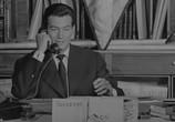 Сцена из фильма Слюнки текут / L'Eau a la bouche (1960)