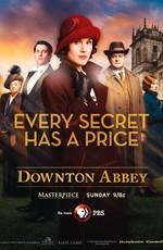 Аббатство Даунтон / Downton Abbey (2010)